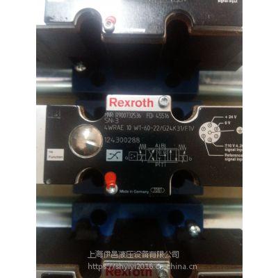 REXROTH比例减压阀4WRA10W60-2X/G24N9K4V现货