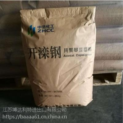 POM/唐山中浩化工/K90-1 共聚甲醛原料 POM赛钢聚甲醛原料 现货