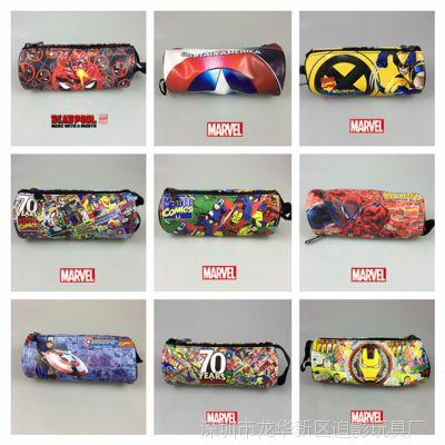 漫威动漫周边marvel超人蝙蝠侠美国队蜘蛛侠钢铁侠死侍文具长笔袋