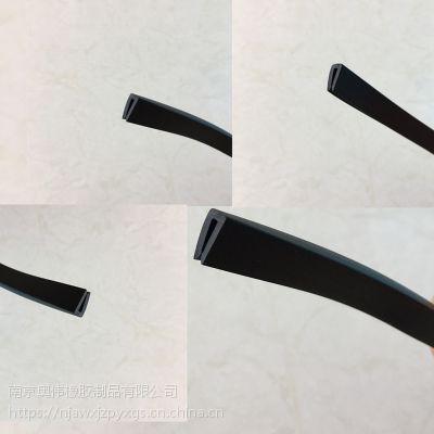 厂家直销 橡塑(PVC)U型包边各种大小尺寸橡胶密封条