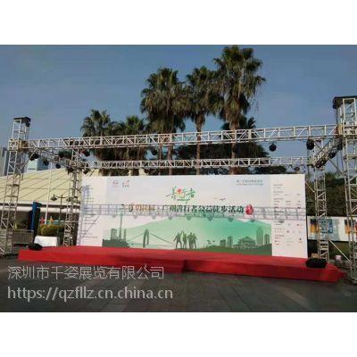 深圳及周边专业赛事策划搭建