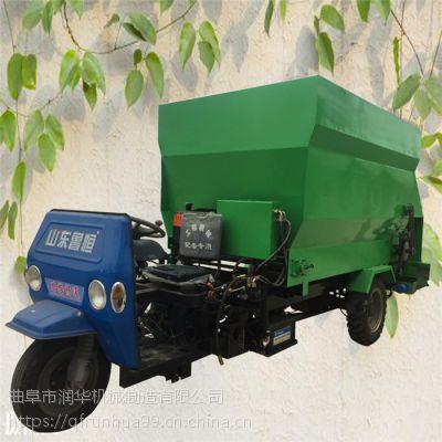 草料喂养撒料车 强劲动力投料机 分群喂养饲料喂料机