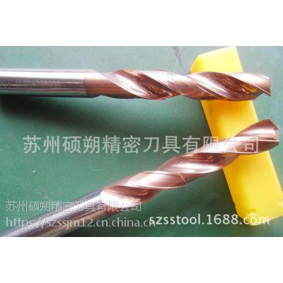 钨钢合金内冷钻头生产修磨
