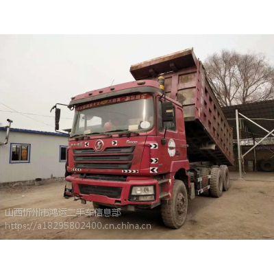 供应大批拉土方14年德龙 340马力 5.8米 加强版 矿山之王后八轮自卸车