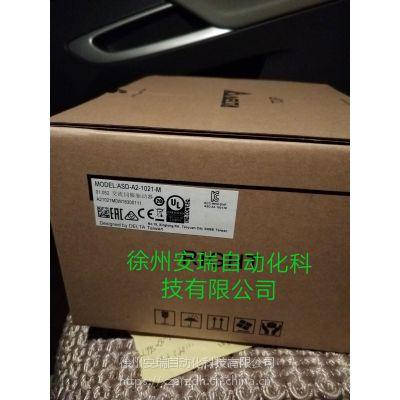 台达伺服驱动器ASD-A2-1021-M