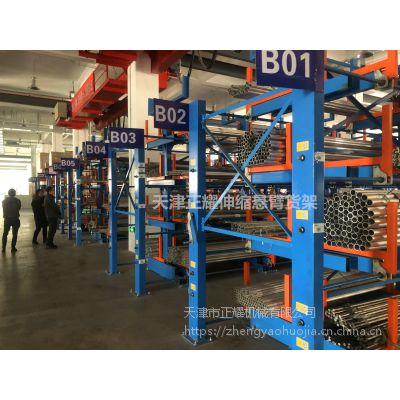 四川钢管存放架 伸缩式悬臂货架设计图纸 行车配套 存取简单