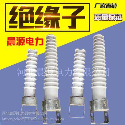 高压瓷横担绝缘子SC-280
