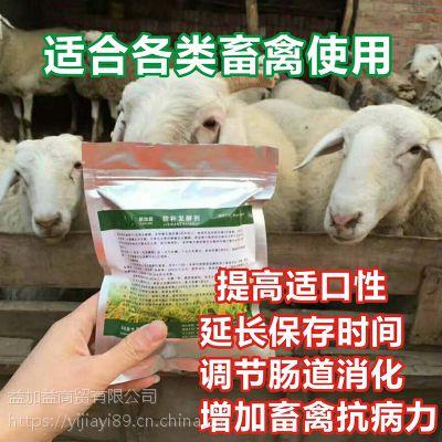 发酵青草杂草做饲料营养价值高的技术方法