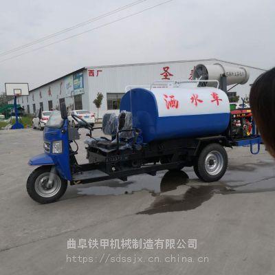 工地工程小型洒水车 新款三轮高压冲洗车 园林绿化洒水车