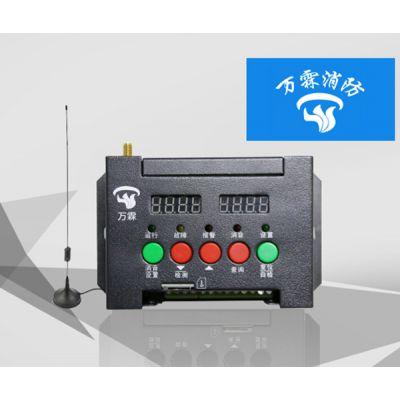 智慧用电生产厂家-万霖(北京)消防技术-智慧用电