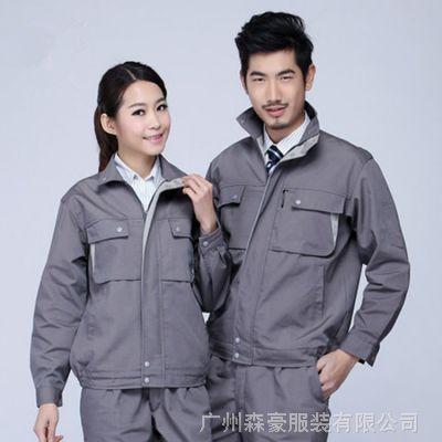 棉服劳保工作服汽修工厂车间厂家直销反光条男女定制蓝色冬季工装