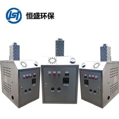高压蒸汽洗车机报价-可清洗内饰发动机-深圳蒸汽洗车机报价