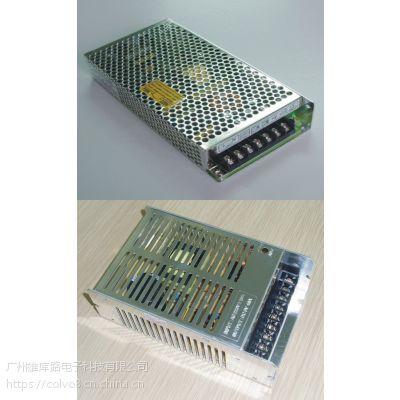 LED显示屏专用电源5V40A200W单双色全彩屏专用电源广告屏电源