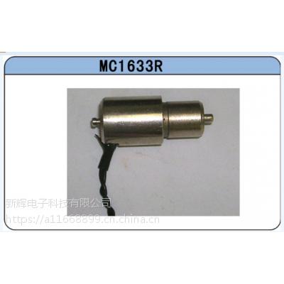 电磁铁厂家供应交流管状式电磁铁