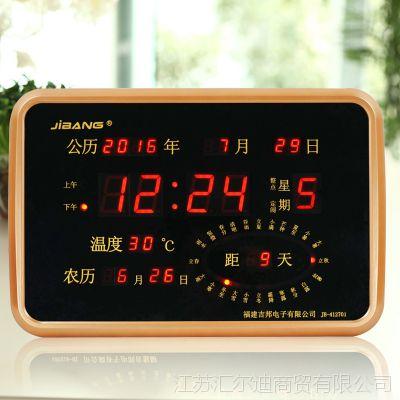 吉邦数码LED万年历客厅闹钟创意电子钟卧室静音家用钟表挂钟时钟