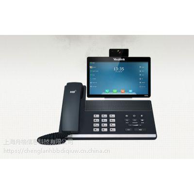 亿联视频话机T49G可视话机专为管理层和远程办公人员设计