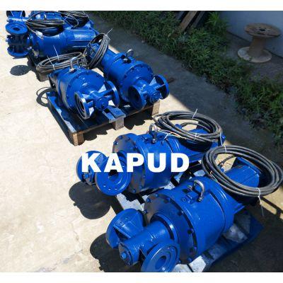 QJB潜水推流器厂家 低速推流器选型 潜水推进器安装