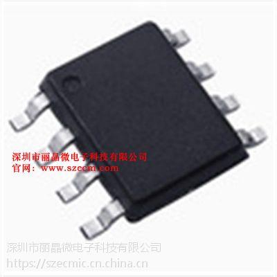可调延时IC,定时IC芯片,按键触发延时开关IC芯片厂家-深圳市丽晶微电子
