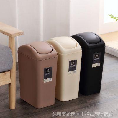 家用卫生间立式黑色垃圾桶筒大号带有翻摇盖式厕所客厅浴室塑料8L