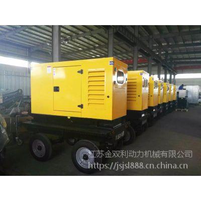 康明斯250KW移动式柴油发电机组,四保护控制,性能稳定,节能环保,工厂直销,全国联保