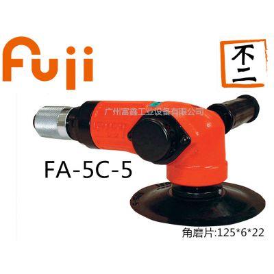 日本FUJI(富士)工业级气动工具及配件:气动角磨机FA-5C-5