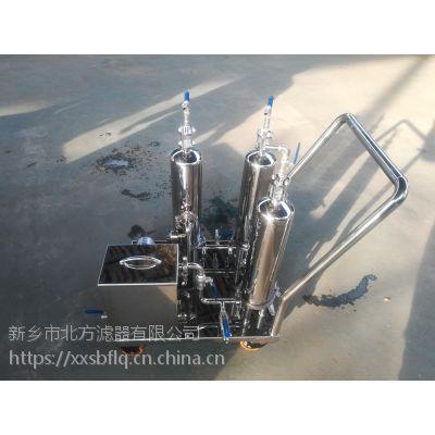 大型油水分离装置厂家定制工业油水分离器