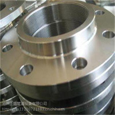 供应 TH螺纹法兰 碳钢 DN80 PN16 钢制管法兰 河北正盛管道