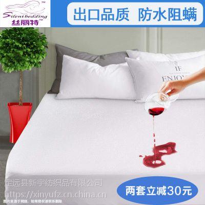 丝丽特防水床笠隔尿透气床罩床套防滑1.8m米席梦思床垫防尘保护套
