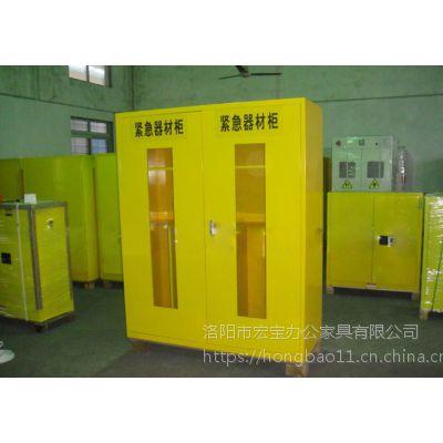 专业生产化学品柜规格|实验室危化柜质量|宏宝怎么生产化学品柜