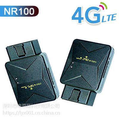 深圳燎原星厂家直销 4G OBD2 GPS定位器,汽车OBD直插防盗器远程通话