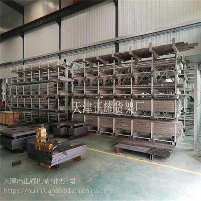 仓库管材货架解决仓库狭小存储量低 摆放杂乱无章 伸缩悬臂式结构
