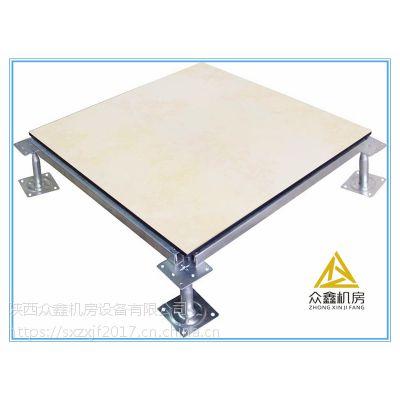 陕西陶瓷全钢架空防静电地板多少钱,安装防火板防静电地板价格