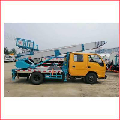 湖北云梯车厂家生产的江铃28米搬家车受追捧