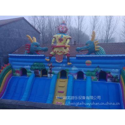 小孩子充气玩具蹦蹦床 儿童玩具充气垫厂家定做 充气型儿童充气滑梯城堡