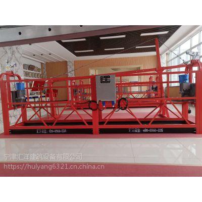芜湖高空电动吊篮价格_汇洋建筑设备_电动吊篮热镀锌使用寿命长