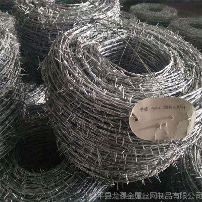 刀片刺绳围栏 监狱刀片刺绳 1米刺丝多重