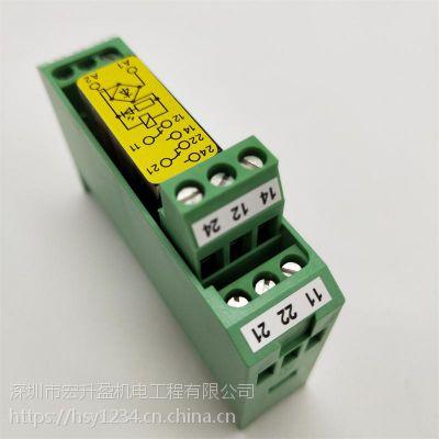 实物图Phoenix/菲尼克斯PSR-SCF-24UC/URM/2X21(2064582)继电器