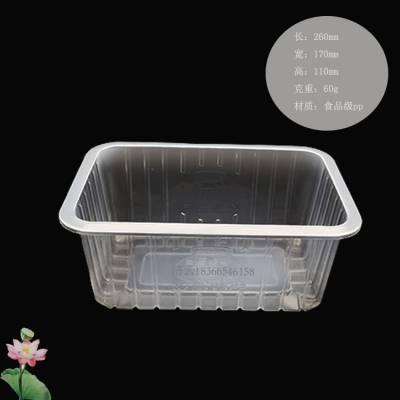 260*170扒鸡塑料盒/真空包装德州扒鸡盒/一次性烧鸡pp塑料盒