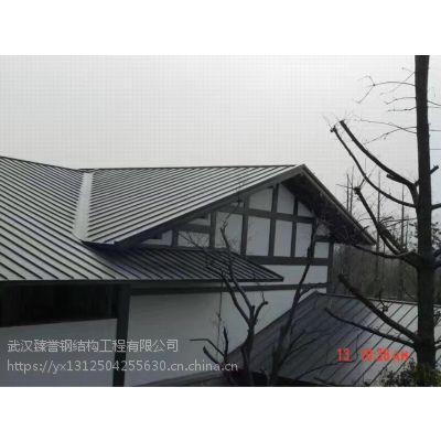 江西宜春铝镁锰板厂家 专业服务 优质品牌