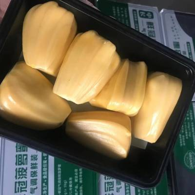 鲜柠檬盒式保鲜气调包装机 水果封盒包装机