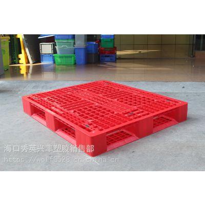 海口秀英兴丰塑胶卡板厂家直销各类塑料托盘1200*1000*150田字型卡板