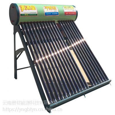 供应丽江地区太阳能热水工程的贵标厂家