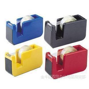 富强 8803粘胶器 小透明胶带器 胶纸座 胶带座 胶纸机 切割器批发