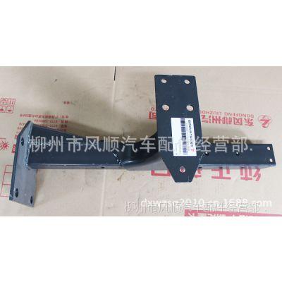 柳州原厂 左右踏步前支架合件 M51-8405510D