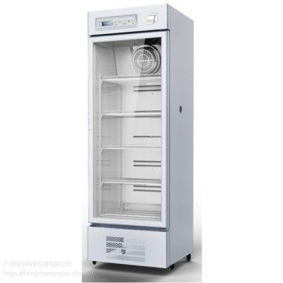海信2~8℃医用冷藏箱HC-5L360