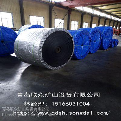 山东厂家供应化肥输送带耐酸碱橡胶输送带抗化学腐蚀尼龙NN400
