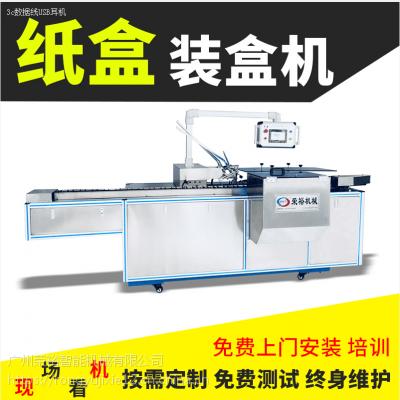 数据线耳机装盒机封口机深圳USB 广州装盒机封口机厂家