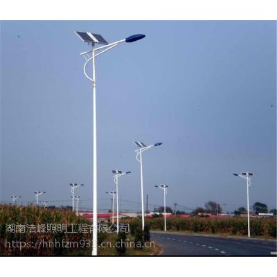 贵州铜仁市地区经济实惠装新农村太阳能20W-60W LED路灯