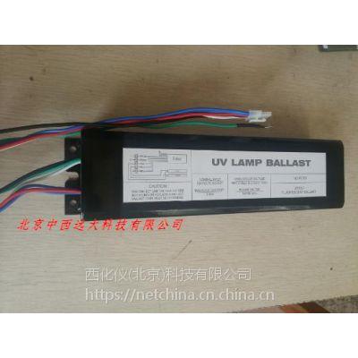 中西dyp 海诺威紫外灯管的电子镇流器型号:399993库号:M399993