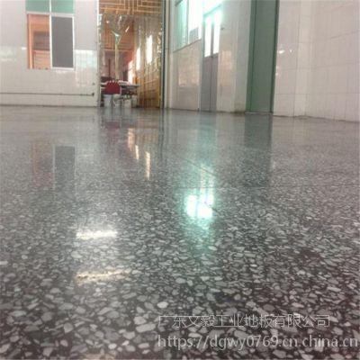 深圳市观澜水磨石起灰处理-观澜水磨石硬化处理